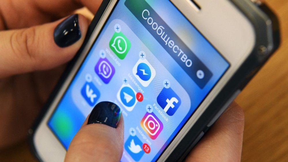 As redes sociais, novos púlpitos do século XXI
