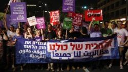 Protests against controversial 'Nationality Bill' in Tel Aviv