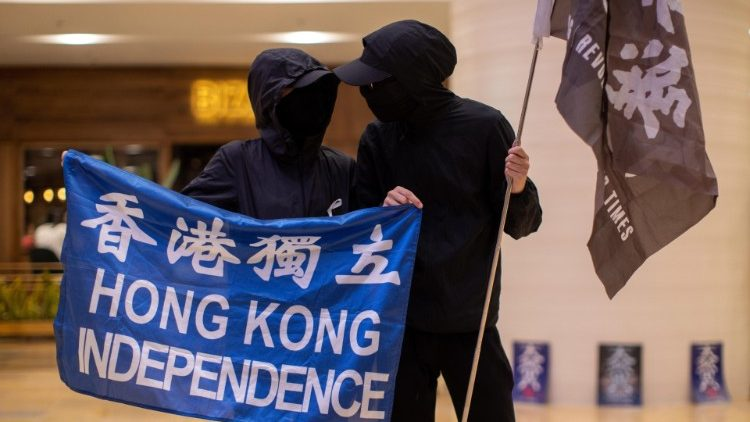 CHINA HONG KONG RALLY