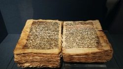 An ancient copy of the Gospels in Syriac in St. Catherine's Monastery in South Sinai