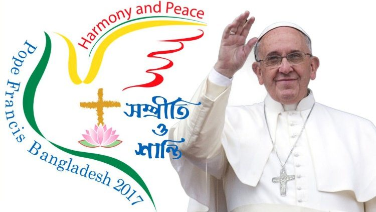 Pope Francis and logo of his Bangladesh apostolic journey