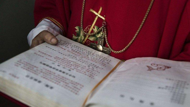 Tòa Thánh ban hành đường hướng mục vụ cho Trung Quốc