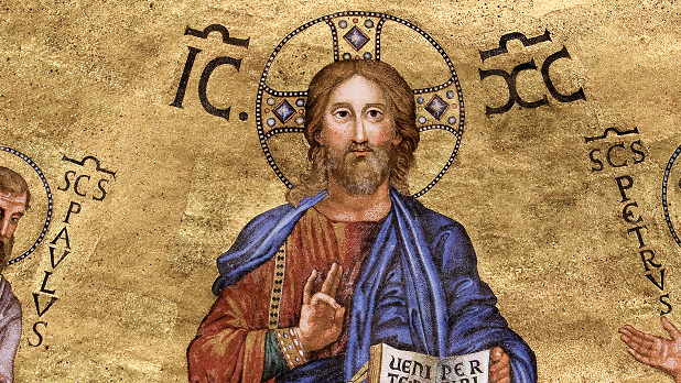 Iconographic depiction of Christ, the teacher