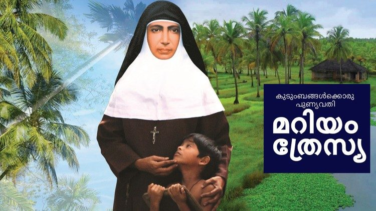 The New Saint Mariam Thresia Chiramel, foundress of the Congregation of Holy Family