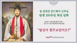 Poster of the bicentenarry celebrations of the birth of St. Andrew Kim Taegon of Korea