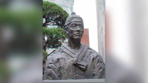 200 años del nacimiento de San Andrés Kim Taegon