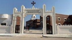 Monastero della comunità caldea a Erbil